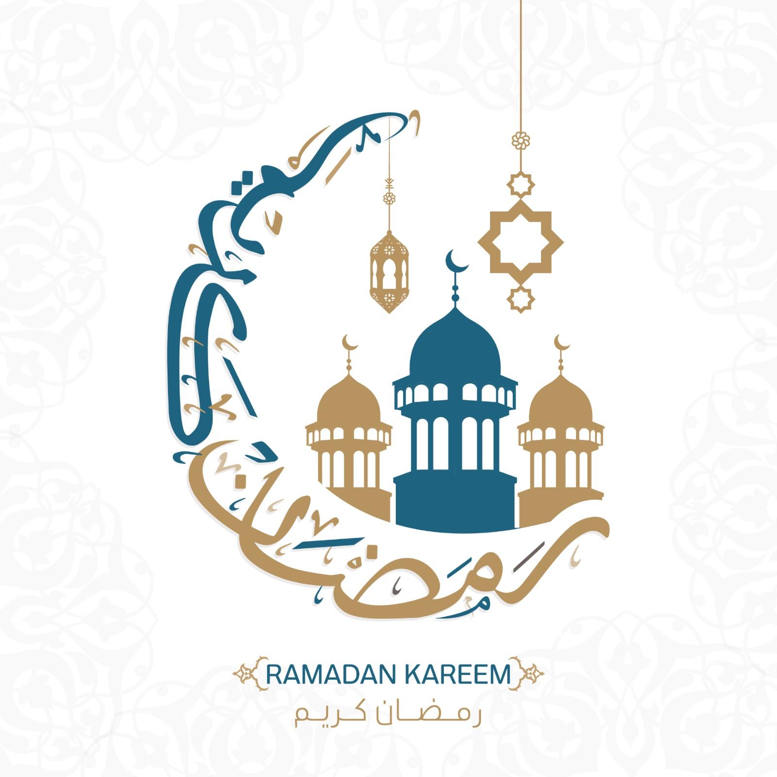 رمضان كريم كل عام وأنتم بخير انتربرايز